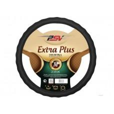 Оплётка на руль PSV EXTRA PLUS FIBER M черный
