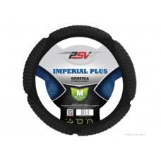 Оплётка на руль PSV IMPERIAL PLUS M