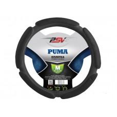 Оплётка на руль PSV PUMA L